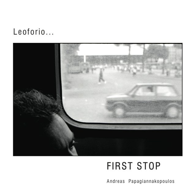 25/1/19 Leoforio…first stop @Σπίτι art bar