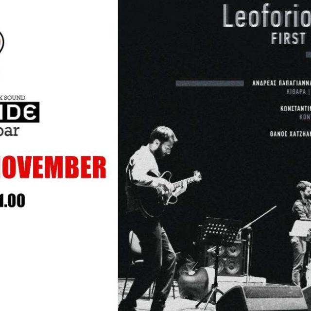 6/11/16 leoforio…/Duende jazz bar
