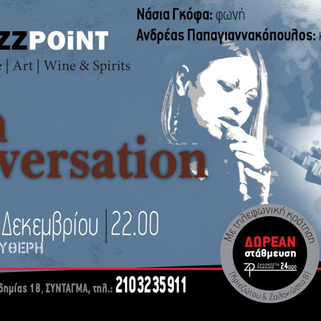 26/12/16 Νάσια Γκόφα και Ανδρέας Παπαγιαννακόπουλος @jazz point