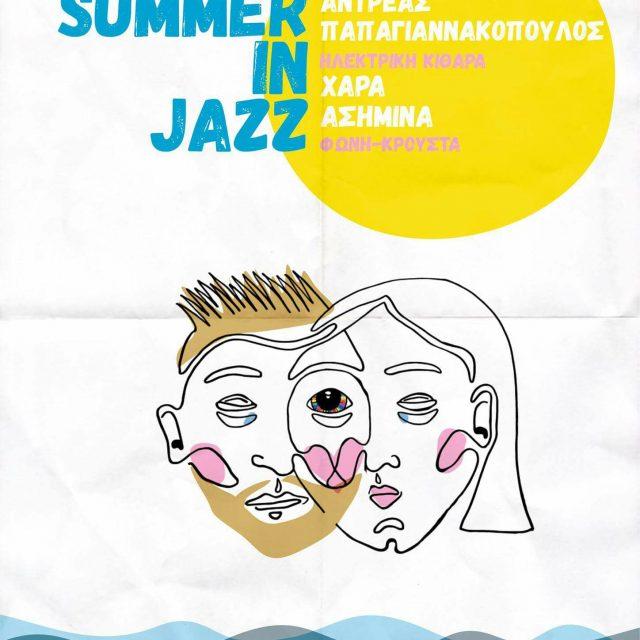 29/8 jazz duet στο Ginger