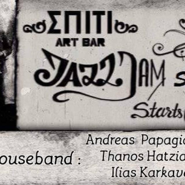 12/11/17 Jam jazz@ Σπίτι art Bar
