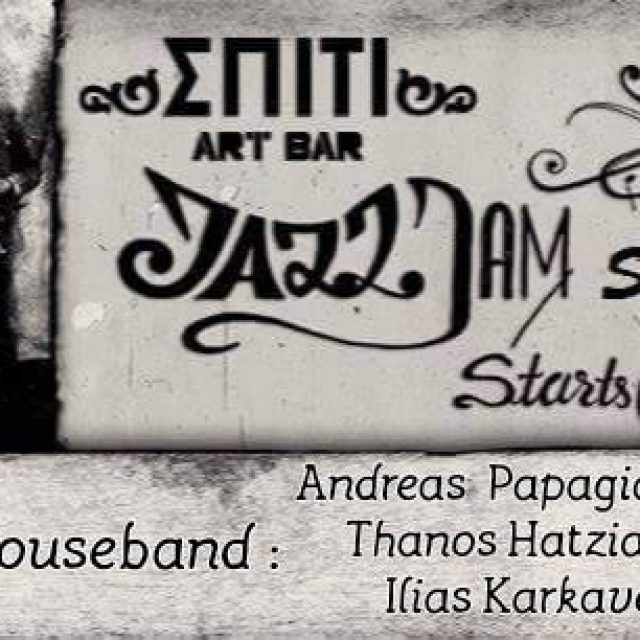 3/12/17 Jazz jam @Σπίτι art bar