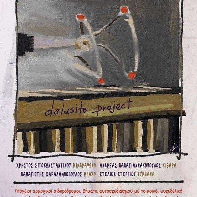 8/12/17 Delasito project @Περισπωμένη