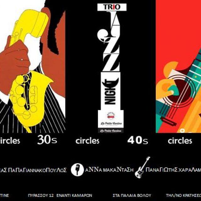 9/12/17 jazz trio @ petite