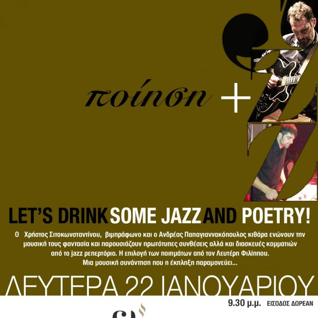 22/1/18  jazz n poetry @filippou