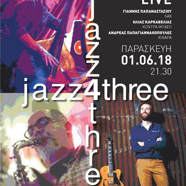 1/6/18 jazz4three@Chez Michel