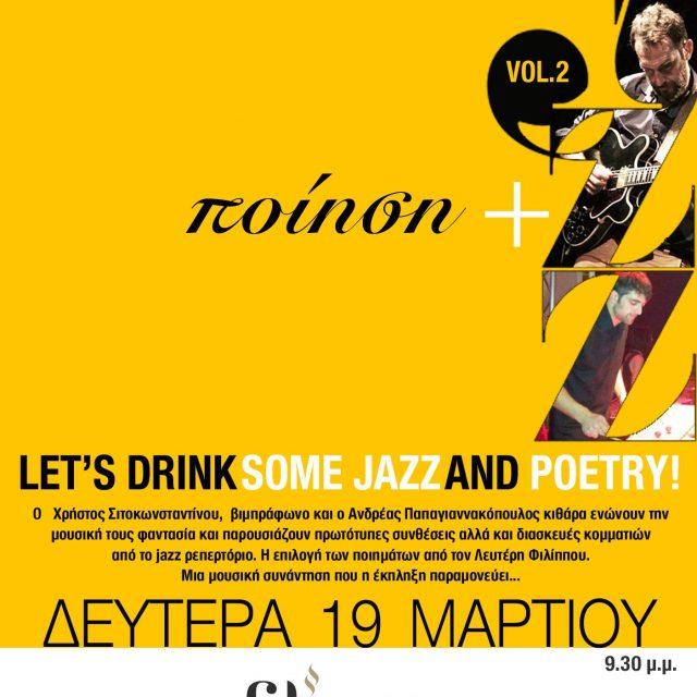 19/3/18 jazz n' poetry
