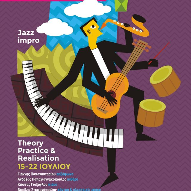 15-22/7 Horto jazz workshop