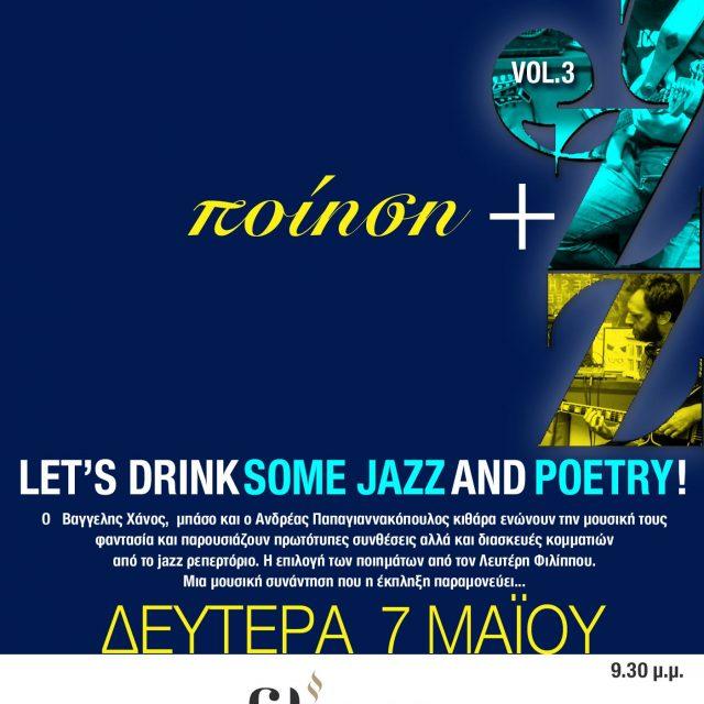 7/5/18 jazz n'poetry