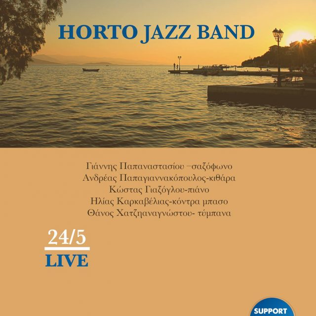 24/5 Horto jazz band