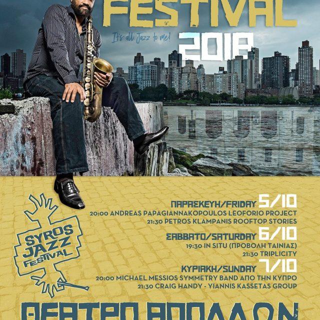 5/10/18 leoforio…fIrst stop @ Syros jazz festival