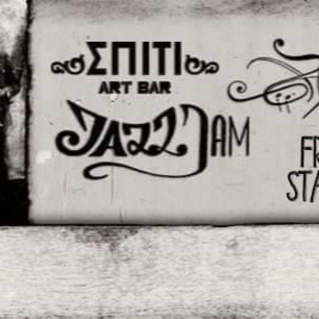 19/1/19 jazz jam @Σπίτι Art bar