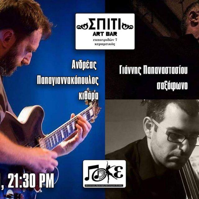 10/1/19 jazz trio @ Σπίτι Art bar