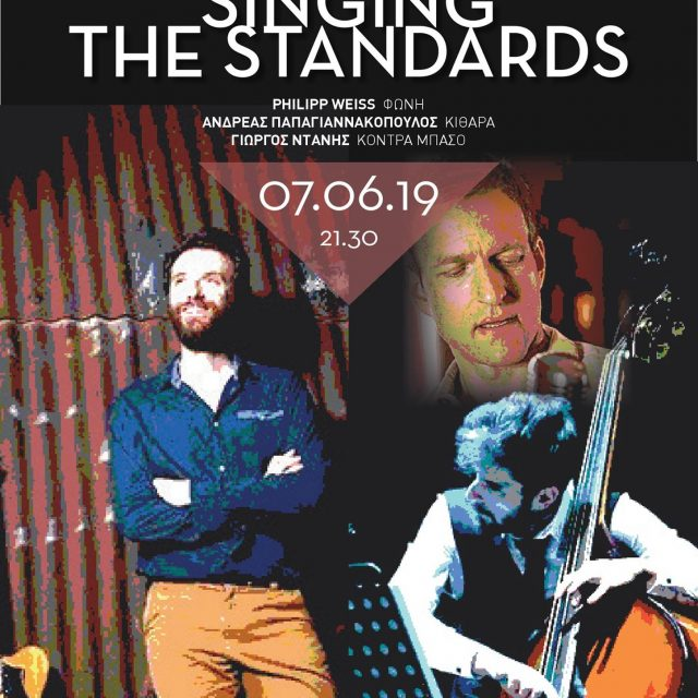 7/6/19 singing the standards@Chez Michel