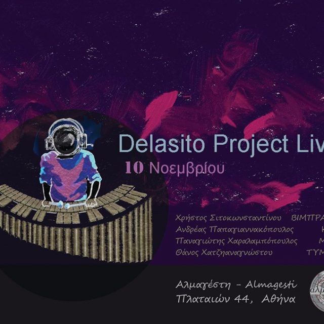 10-11-2019-Delasito project@Αλμαγέστη