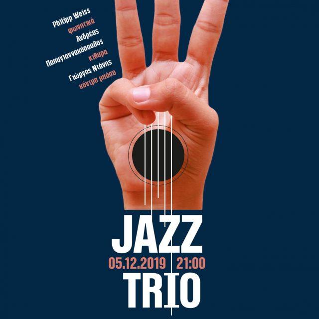5/12/19-jazz trio   @Νομισματικό Μουσείο