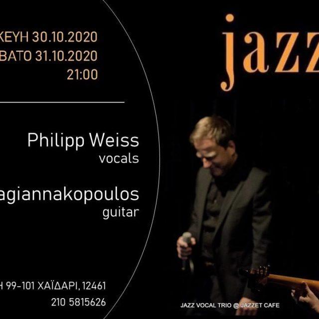 30+31/10/20 Jazz duet